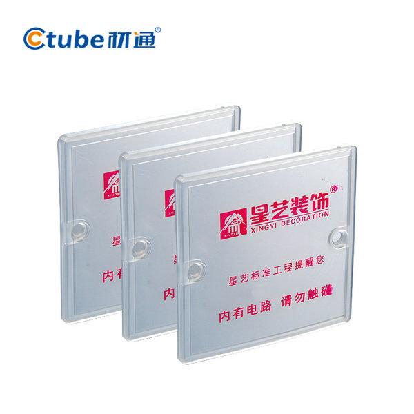 装修用彩色86型线盒保护盖_接线盒内盖板pvc阻燃