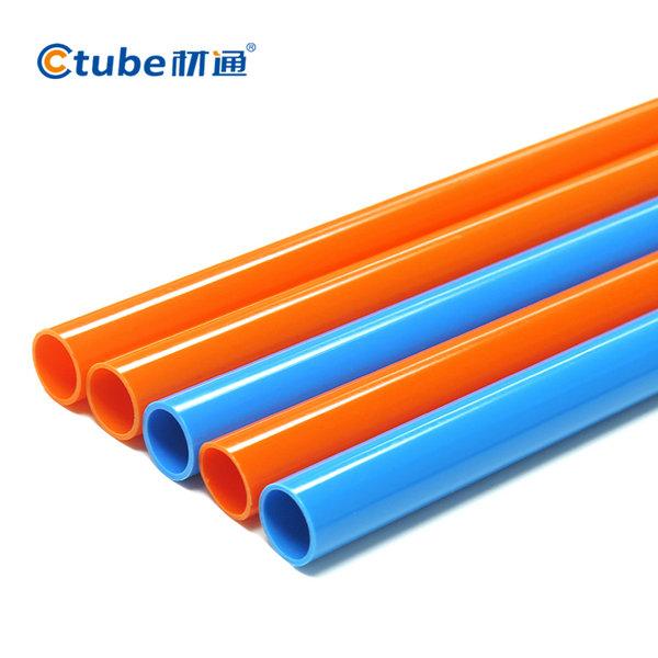 材通4分PVC绝缘阻燃电工套管生产厂家