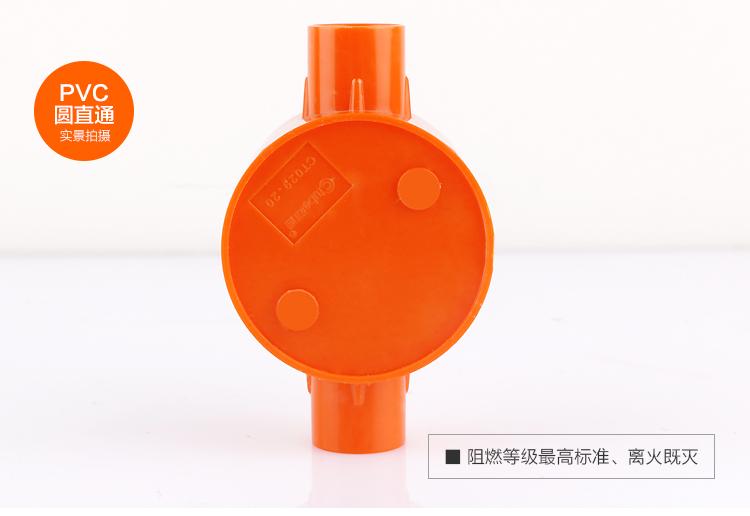 PVC圆直通接线盒_04.jpg