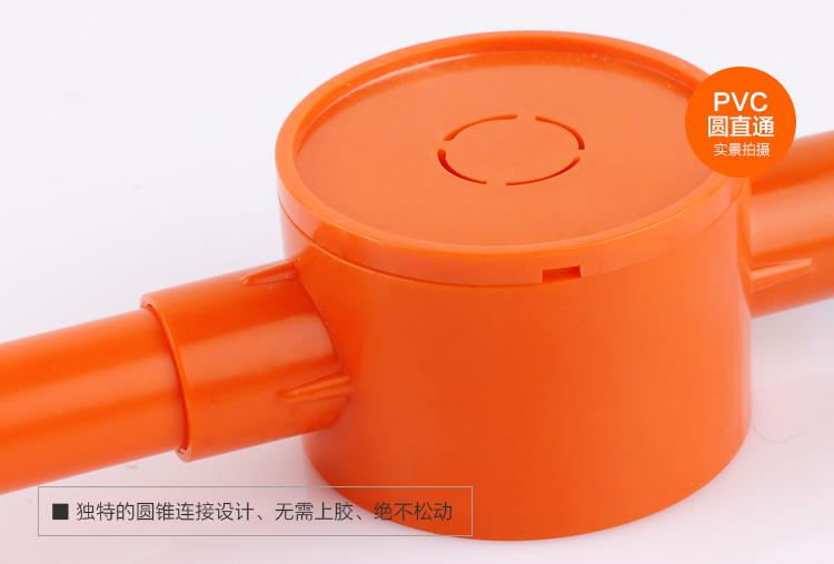 PVC圆直通接线盒_07.jpg