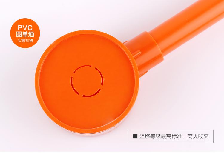 PVC圆单通接线盒_04.jpg