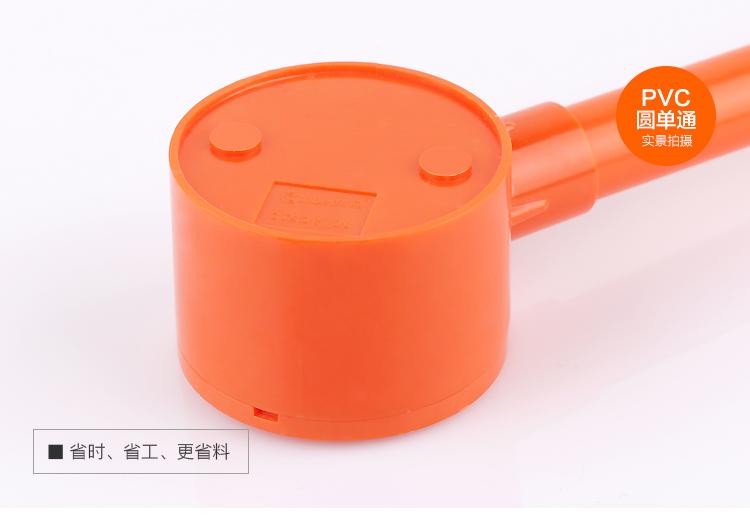 PVC圆单通接线盒_03.jpg
