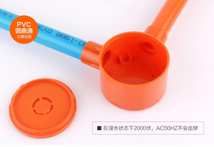 PVC圆曲通接线盒_06.jpg