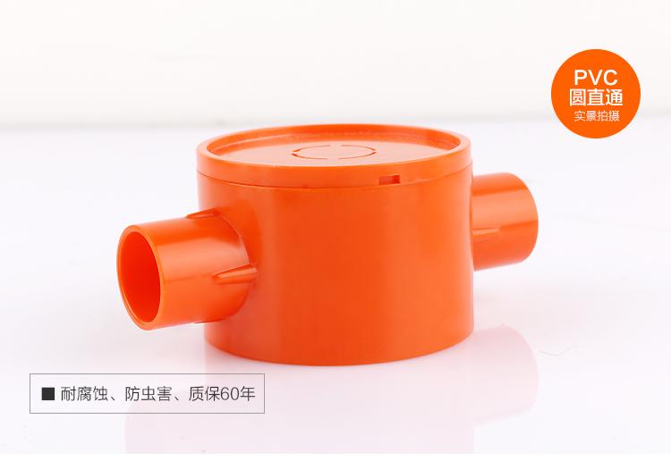 PVC圆直通接线盒_05.jpg