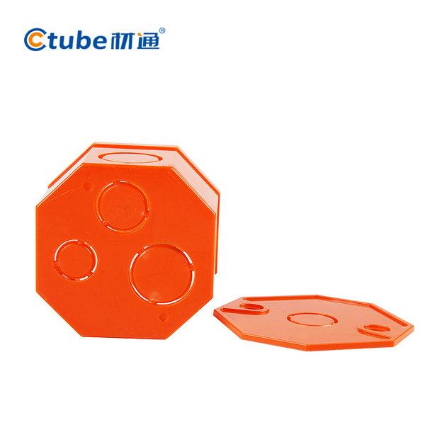 PVC八角盒_暗装接线盒_塑料八角底盒_八角线盒灯头盒_50高