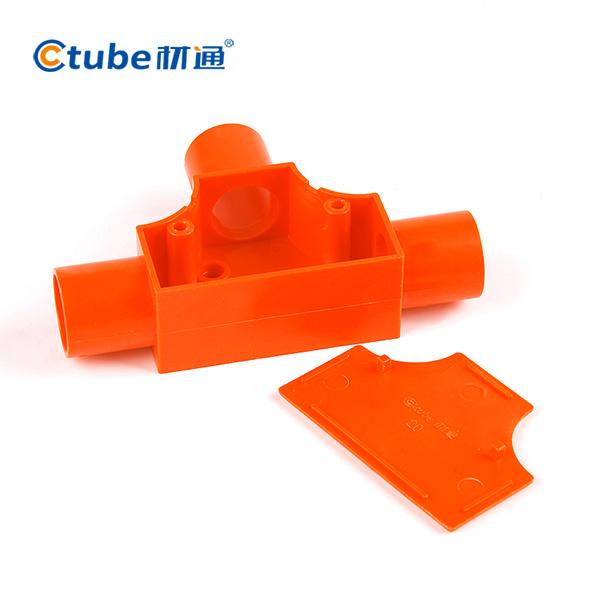 优质PVC电万博manbetx官网主页有盖三通_25MM6分有口三通_带口三通_三角形司令盒