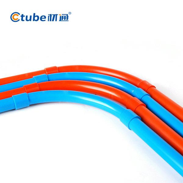 PVC90度大弯头