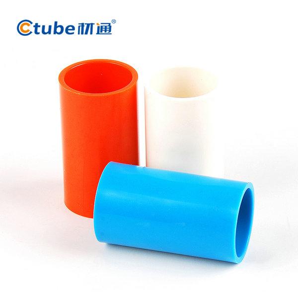 4分PVC红蓝电工套管直通
