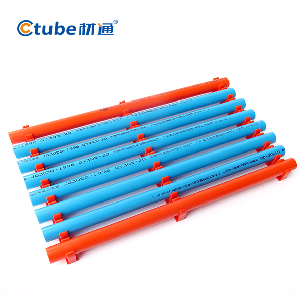 4分多管成排连排U型管夹子